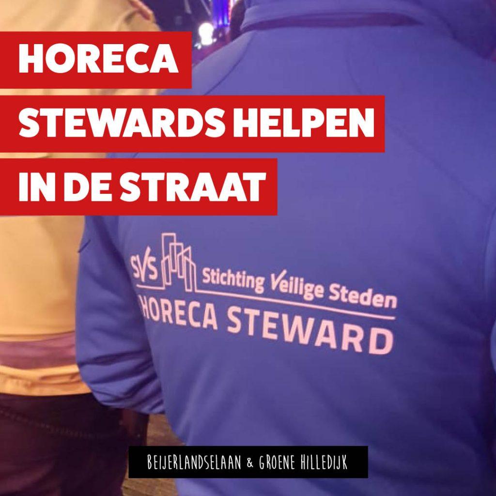 horeca stewards in het weekend
